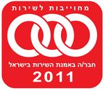 Profile_logo 2011